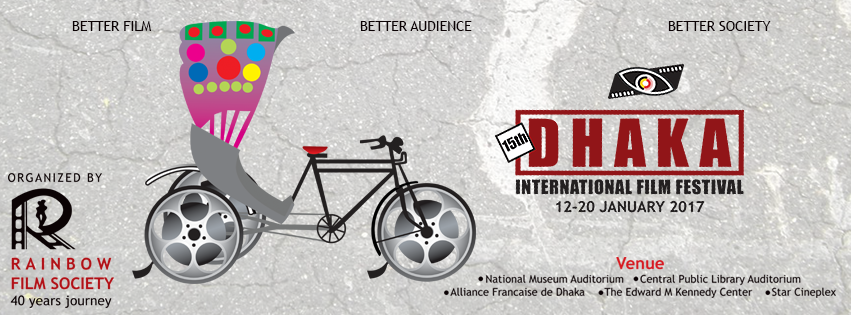 Dhaka International Film Festival