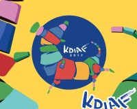 Kuandu International Animation Festival