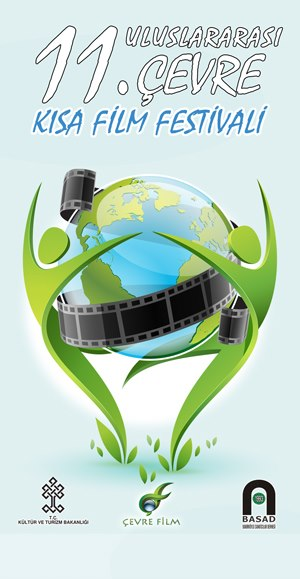 International Environment Short Film Festival
