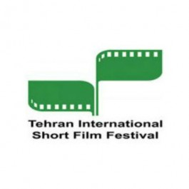 Tehran International Short Film Festival