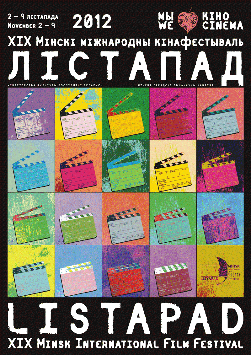Minsk International Film Festival Listapad