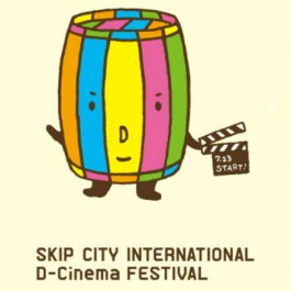 SKIP CITY INTERNATIONAL D-Cinema FESTIVAL