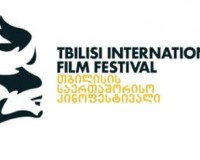Tbilisi International Film Festival